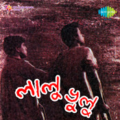 Akash Mor Aloye Diyechho Bhore Song