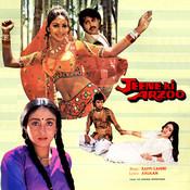 Kachhi Kachhi Ambia Song