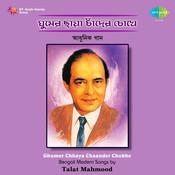 Ghumer Chhaya Chaander Chokhe - Bengali Modern Songs