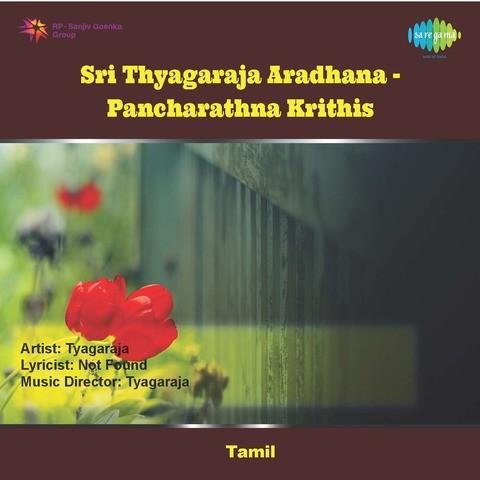 M K Thyagaraja Bhagavathar - Tamil film songs