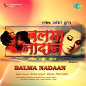 Balma Nadaan