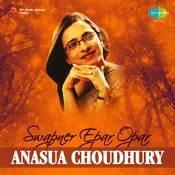 Anasua Choudhury - Swapner Epar Opar