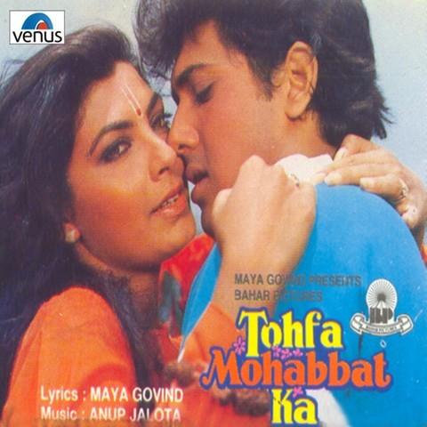 Hindi song sone ka paani chadha ke piya - 3 10