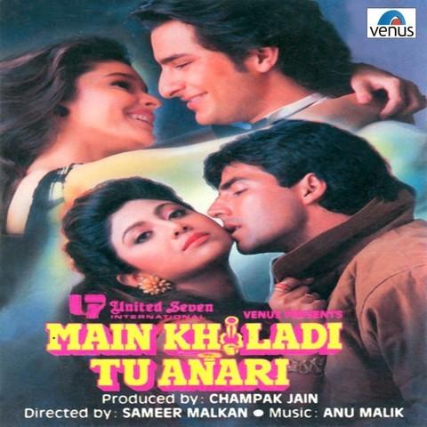 love action dhamaka mp3 song hindi