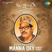 Download Bengali Video Songs - Coffee Houser Sei Addata Aaj Aar Nei