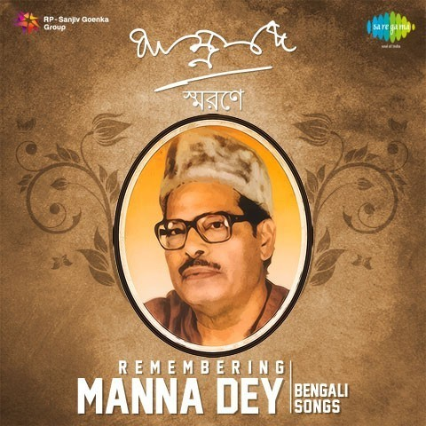 Songs Of Manna Dey Download