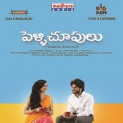 Download Telugu Video Songs - Chinuku Taake