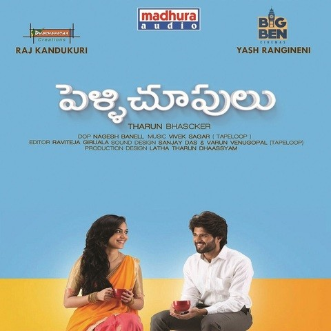 pelli choopulu torrentking