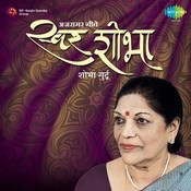 Pikalya Panacha Deth MP3 Song Download- Swarshobha - Shobha Gurtu ...