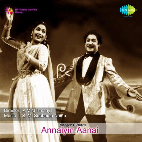 aathi parasakthi movie songs free 11