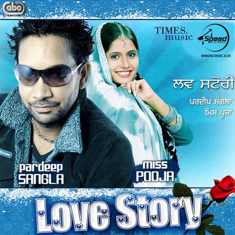 Seeti Marke MP3 Song Download- Love Story Seeti Marke