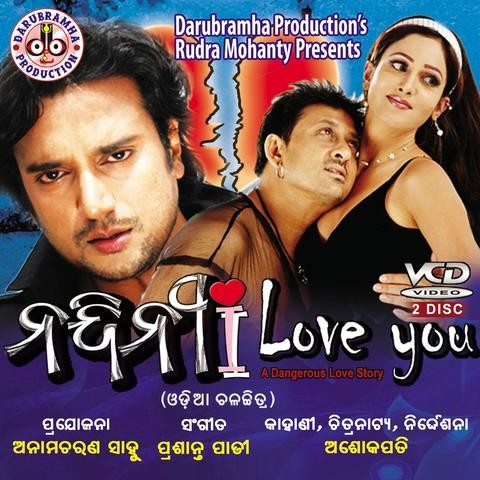 Villain film kannada mp3 songs download