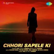 Lagi Chaski Pyar Ki Song