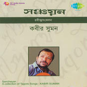 Sanchayan