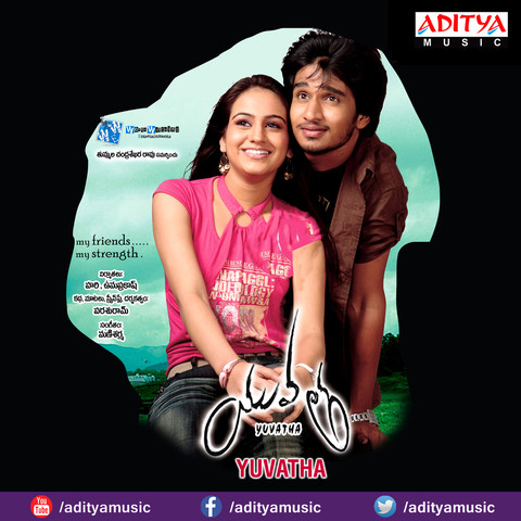 Yuvatha 2008 Telugu Mp3 Songs Free Download  AtoZmp3