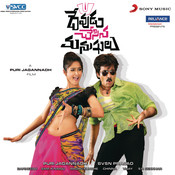 Devudu Chesina Manushulu Songs