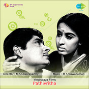 Pathivritha Songs
