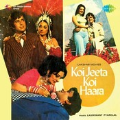 O Baba Shadi Tum Na Karna - With Dialogue Song