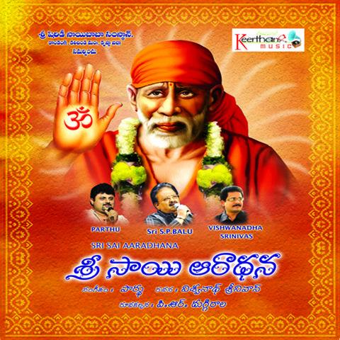 Sri sai songs free download
