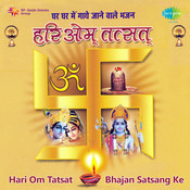 Om Jai Jagdish Hare Song