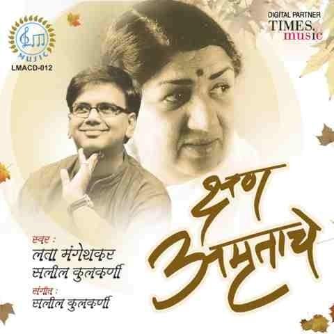 kshan marathi movie mp4 free download
