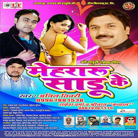 LACHKE KAMARIYA Bhojpuri Song Lyrics - Muqabala | Pawan Singh
