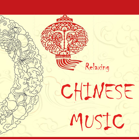 Where to Download Chinese Music for Free (2018 Update)