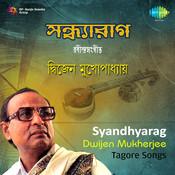 Sandhyarag Songs