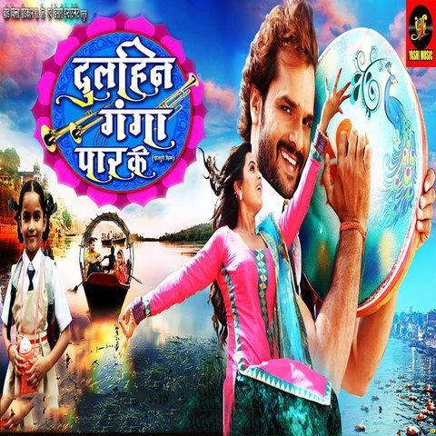 Jiyarwa Kare Dhukur Dhukur MP3 Song Download- Dulhin Ganga