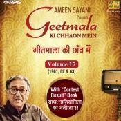 Geetmala Delightful Music Of 1961 Part 2 Songs