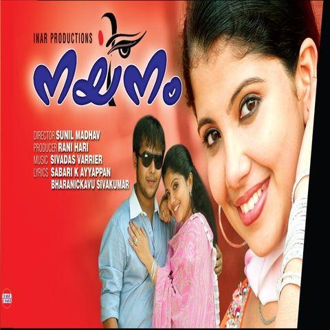 Malayalam New Mappila Album Song 2017 By Saju Free Mp3