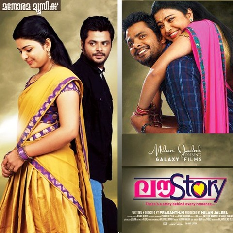 Malayalam Movie Love Story 98 Video Song Download