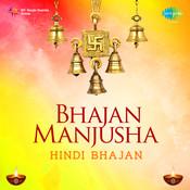 Bhajan Manjusha