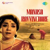 Manasa Kavvinchake