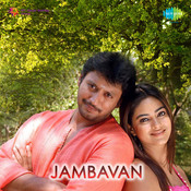 Santhakaram Song