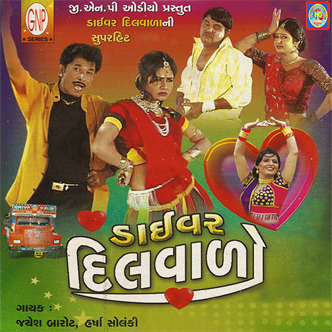 Driver Dilwalo Gujarati Mp3 Song Download