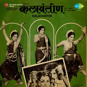 Pikalya Panacha Deth MP3 Song Download- Kalvantin Songs on Gaana.com
