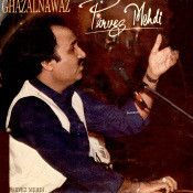 Parvez Mehdi - Ghazals