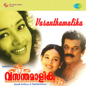 Vasanthamalika Songs