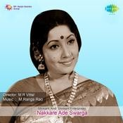 Nakkare Ade Swarga