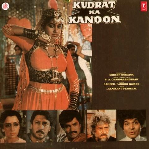 Tujhe Kitna Pyar Karen Mp3 Song Download Kudrat Ka Kanoon Tujhe