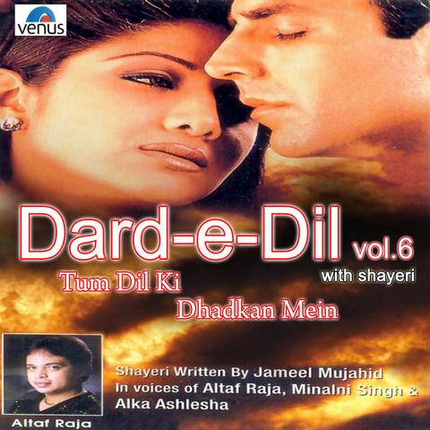 dhadkan film ringtone free download