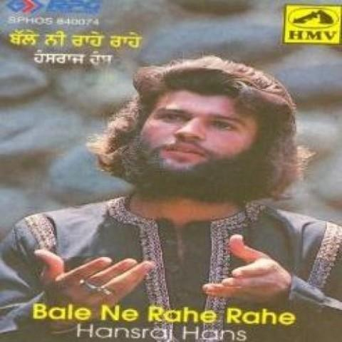 Hans raj hans punjabi sad song download