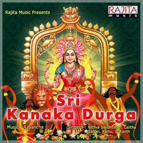 Durga Mata Telugu Songs Free Download