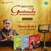 Geetmala Delightful Music Of 1961 Part 1 Songs