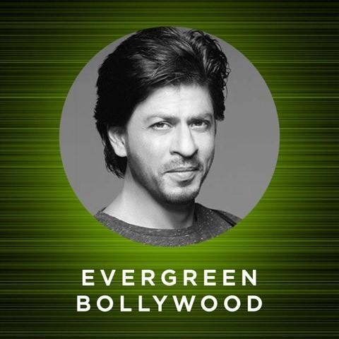 Evergreen laulu mp3 free download // precunreehosur ga