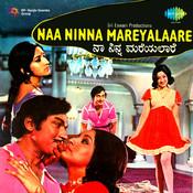 Naa Ninna Mareyalaare Songs