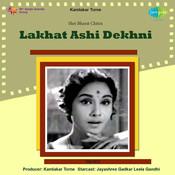 Lakhat Ashi Dekhni