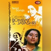 Collections Of Bombay S. Jayashree - Vol - 1-2 Songs
