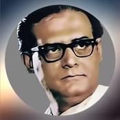 Hemanta Mukherjee Songs